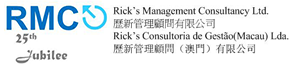 Rick's Management Consultancy Ltd.